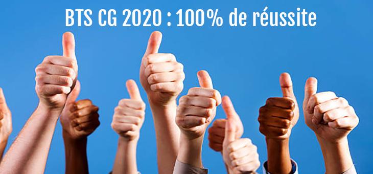 , BTS CG 2020 : 100% de réussite